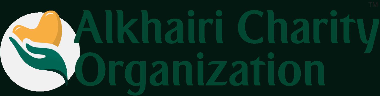 Pertubuhan Kebajikan Al Khairi (PPM-015-10-08022021)