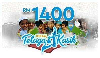RM 1400 ( persendirian max 8 penama)